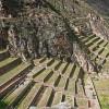 Camino Inca: 2Dias